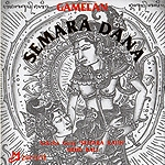 GAMELAN SEMARA DANA 「ヒーリングCD&サロンBGM」