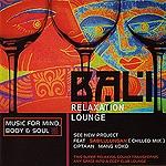 BALI RELAXATION LOUNGE 「ヒーリングCD&サロンBGM」