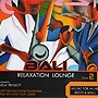 BALI RELAXATION LOUNGE Part2 「」