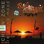 Bali Sunset Lounge Part 2 �u�q�[�����O�b�c���T�����a�f�l�v