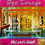 Spa Lounge BALI meets CHINA 「ヒーリングCD&サロンBGM」