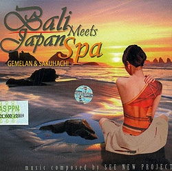 Bali Meets Japan Spa GAMELAN & SAKUHACHI 「ヒーリングCD&サロンBGM」