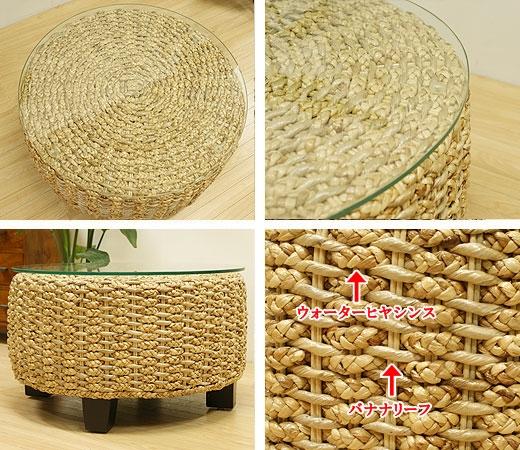 ヒヤシンス ラウンドローテーブル 60 「ローテーブル&サイドテーブル『アジアン家具』」