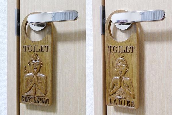 バリニーズ ドアプレート トイレット 『ジェントルマン&レディ』 「看板&ドアプレート」