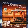 Bali Romantic Dinner 「ヒーリングCD&サロンBGM」