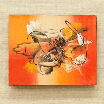 バリ絵画 モダンスタイルアート20×25 04B 「バリ絵画『モダンスタイルアート』」
