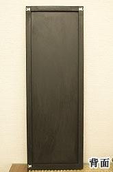 アートフレーム ウェーブ 100×35 「アートフレーム」