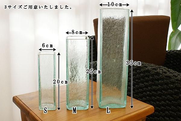アジアン 花瓶 ガラス フラワーベース
