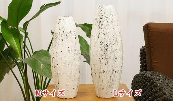 植木鉢 陶器 花瓶 白