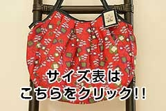 sisiグラニーバッグ 雛花(赤) 「sisiバッグ」